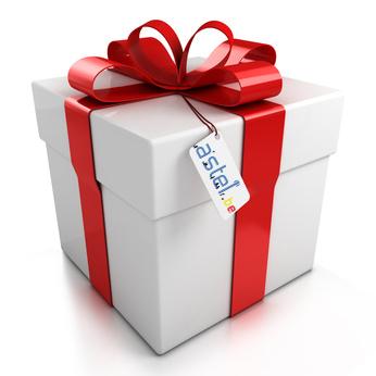 Cadeau noel astel