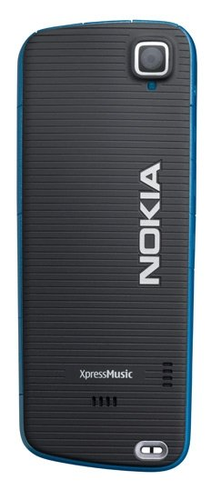 Nokia 5220 04 lowres