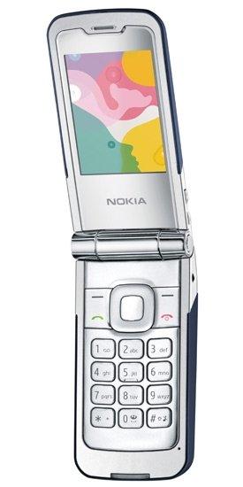 Nokia 7510 Supernova 01 lowres