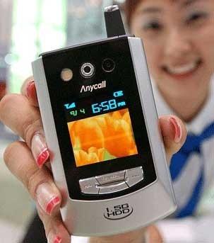 Samsung SPH V5400 gd