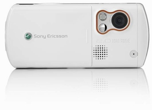 W900 camera white