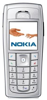 Nokia 6230i gd