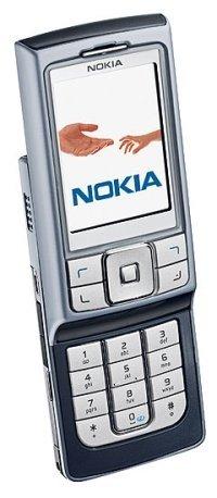 Nokia 6270 gd
