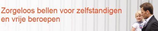Mobistar mobile pro foto artikel nl